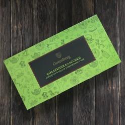 Коллекция чайной классики Gutenberg (Green), 60 шт