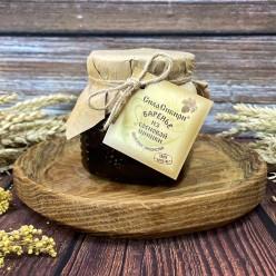 Варенье из целой сосновой шишки, 320 грамм