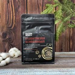 Кофе «Кофейный глинтвейн» ароматизированный, молотый, новый год, 250 грамм