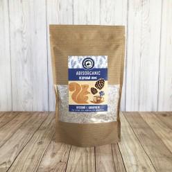 Кедровый кофе крепкий с цикорием, 200 грамм