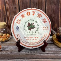 """Шен Пуэр, фабрика Лю Да Ча Шань """"Шесть Великих Чайных Гор"""", влажный склад Тайвань, 2007 год"""