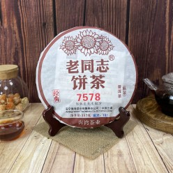 """Шу Пуэр """"Старый товарищ"""", рецептура 7578, Хайвань, 2018 год"""