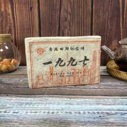 """Шу Пуэр Гун Тин """"Мемориальный в честь присоединения Гонконга"""", 1997 год, 500 грамм"""