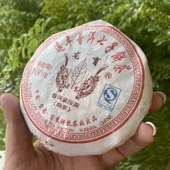 """Шу Пуэр от чайной фабрики """"Счастливый дракон"""", Юннань, 2008 год, 3 блина"""