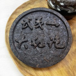 """Да Хун Пао прессованный бинча """"Большая монета"""", 100 грамм"""