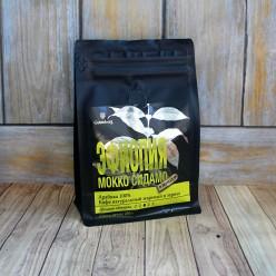 Кофе в зернах Эфиопия Мокко  Сидамо, упаковка 250 грамм