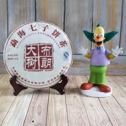 Шу Пуэр  Ци Цзы Бин Ча «Чай семи сыновей», Мэнхай, 2015 год