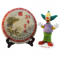 Шу Пуэр Бань Чжан Гун Тин «Павлин», 2006 год