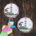 Шу Пуэр Нуо Ми Сян (Ароматный клейкий рис), фабрика Сон Дэ, 100 гр
