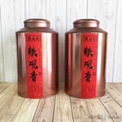 Те Гуань Инь Мао Ча, Сипин, 500 грамм